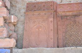 Stary rzeźbiony kamień Orange Tree meble indyjskie