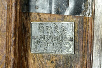 Duża stara rama z lustrem 3